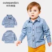 嬰兒牛仔長袖襯衫春秋裝兒童新生襯衣幼兒男童2寶寶1歲0小童Y3144