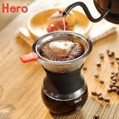 不銹鋼濾網玻璃手沖咖啡壺套裝便攜款   SQ3868『樂愛居家館』