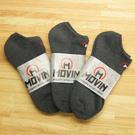 MOVIN 運動彈力厚底運動休閒踝襪-3雙組--灰色-單色 2011A