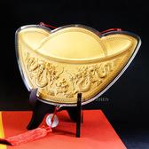 神明金牌-招財元寶雙龍聚寶(特大)-26cm (0.20錢)