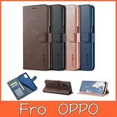 OPPO Reno5 Reno5 Pro Reno5 Z 5G 小牛紋翻蓋 手機皮套 手機殼 翻蓋 插卡 支架 磁扣 皮套 保護套