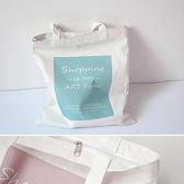 帆布袋 手提包 帆布包 手提袋 環保購物袋--單肩/拉鏈【DE85774】 BOBI  08/24
