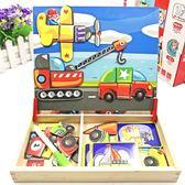 兒童磁性拼拼樂畫板早教益智磁力拼圖玩具木質磁貼 萬客居