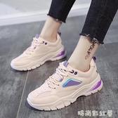老爹鞋女ins潮2020年新款春季厚底網紅小眾鞋子少女心粉色運動鞋「時尚彩紅屋」