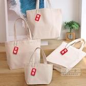 環保購物車 帆布袋定做 棉布袋定制 環保袋 印刷 logo廣告購物袋手提包-三山一舍