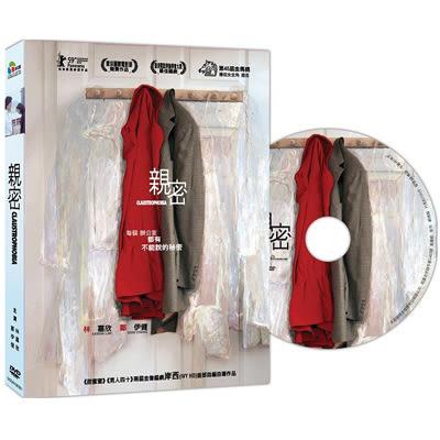 親密DVD 林嘉欣/鄭伊健