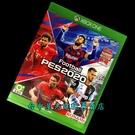 【Xbox One原版片】 世界足球競賽 2020 實況足球 PES 2020【中文版 中古二手商品】台中星光電玩
