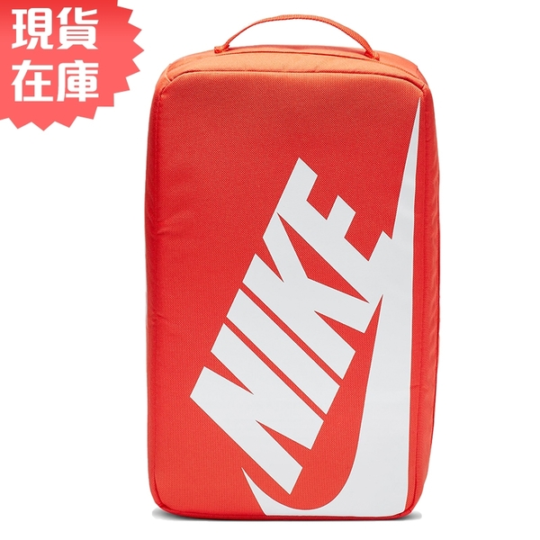 【現貨】Nike Shoebox 鞋袋 手提包 健身 透氣孔眼 全長式拉鍊開口 紅【運動世界】BA6149-810