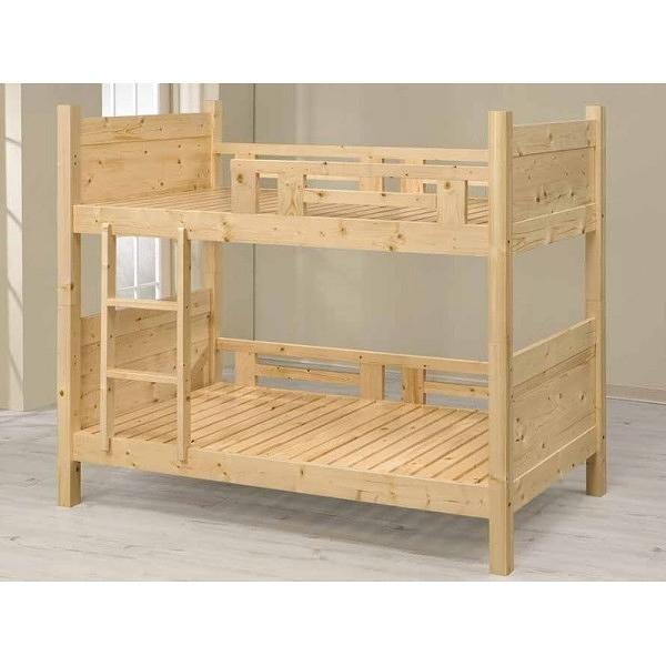雙層床 BT-72-1 松木雙層床(實木) (不含床墊) 【大眾家居舘】