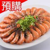 【1月22日起陸續出貨】佳佳蒜香河粉鮮蝦900g+-5%/盒(年菜)【愛買冷凍】