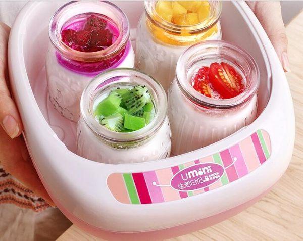 酸奶機 家用 全自動 自制 迷妳分杯酸奶發酵機  igo   生活主義