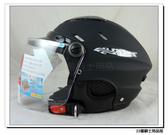 【ZEUS  ZS 125E  彈性黑  雪帽 透氣款 附耳罩款 瑞獅 安全帽】半罩 安全帽、蜂巢內襯可拆洗