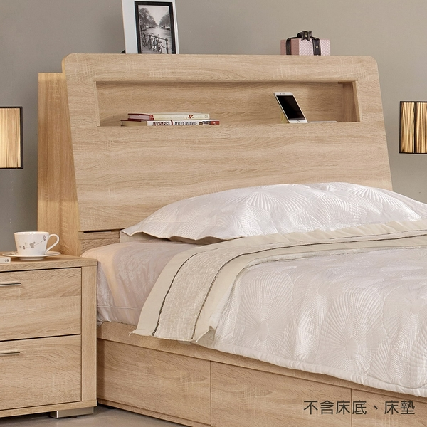 【森可家居】格瑞斯3.5尺被櫥頭 8CM593-2 單人 置物床頭箱