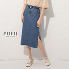 現貨◆PUFII-中長裙 腰鬆緊側開衩雙...