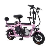 電動折疊鋰電帶娃輕便代步車代駕車踏板新國標鋰電親子電動自行車LX 7月熱賣