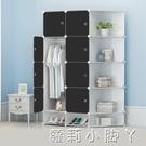 衣櫃簡易簡約現代經濟型組裝布藝鋼架實木單人衣櫥收納櫃子儲物櫃 NMS蘿莉小腳ㄚ