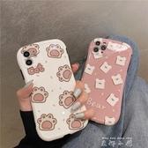 可愛貓爪iPhone11pro蘋果x小蠻腰XS MAX硅膠8plus/7plus