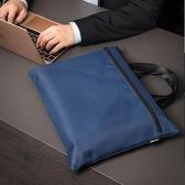 補習袋得力5840文件袋手提袋公文袋加厚帆布試卷收納袋拉鏈袋文件收納袋商務 玩趣3C