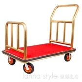 星級酒店大堂行李車不銹鋼小金頂載重王賓館平頂手推行李車機場 雙十二全場鉅惠 YTL