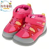 《布布童鞋》Moonstar日本粉色兒童防水保暖短靴機能鞋(16~21公分) [ I9Z444G ]