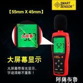 噪聲檢測儀 噪音計分貝儀噪聲測試儀高精度專業檢測聲級計家用噪音測試儀 igo阿薩布魯