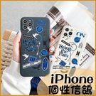 信鴿圖騰|蘋果 i7 i8 SE2 XR XSmax i12 11 Pro max潮牌ins標籤 經典直邊 掛繩孔 防摔 保護套