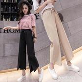新款韓版寬鬆高腰顯瘦開叉九分闊腿褲繫帶百搭休閒褲女  朵拉朵衣櫥