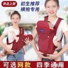 天而初生嬰兒背帶新生兒抱袋輕便簡易出門前橫抱式透氣寶寶柔軟布 一米陽光