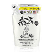 Amino Mason 胺基酸植物保濕潤髮乳補充包400ml