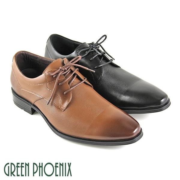 T9-18286 男款全真皮皮鞋  密集格紋循環氣孔綁帶全真皮通勤/商務/紳士皮鞋【GREEN PHOENIX】