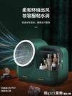 網紅帶風扇化妝品收納盒桌面大容量整理梳妝台防塵護膚品置物架 618購物節 YTL