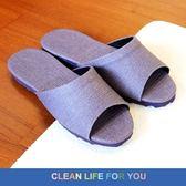 【HOME WORKING】新‧日式皮革拖鞋-紫色