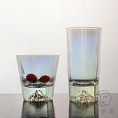 日式富士山玻璃杯創意水杯雪山炫彩杯子酒杯【小酒窩服飾】