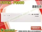 FUTEK F6000 原廠色帶 單支盒裝 TNMF02