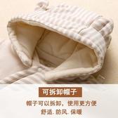 嬰兒連體衣秋冬季加厚男女寶寶外出服棉衣新生兒彩棉夾棉保暖哈衣Mandyc