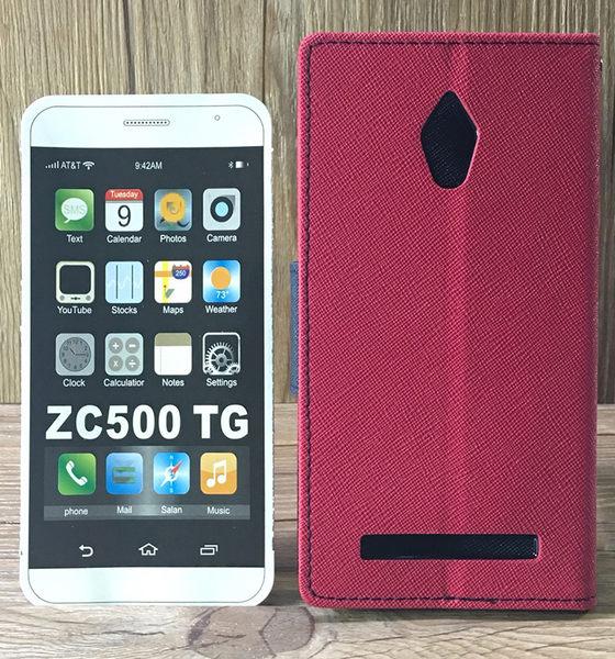 ◎福利品側翻皮套 ASUS ZenFone Go ZC500TG Z00VD 撞色皮套 可立式 插卡 保護套 手機套