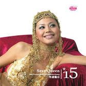 【軟體採Go網】IDEA意念圖庫 東方美妍系列(15)性感艷后★廣告設計素材最佳選擇★