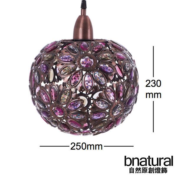 bnatural 紅銅波斯蘭菊吊燈(BNL00087)