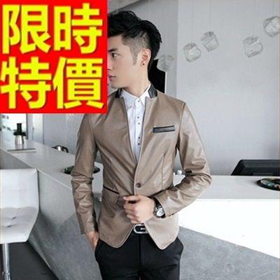 男款皮衣外套-時髦隨性非凡優質男西裝外套3色62i19【巴黎精品】