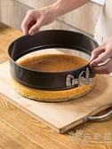 烘焙8寸10寸蛋糕模具 家用烘培模型耐高溫做西點吐司披薩圓形工具 小時光生活館