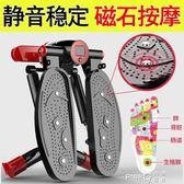 踏步機女家用機靜音原地踩踏登山腳踏機多功能小型健身器材hhCY  【Pink Q】
