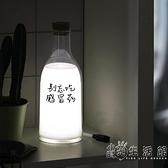 奶瓶留言燈 禮物男朋友送女生異地戀驚喜創意情侶走心有意義暖心 交換禮物