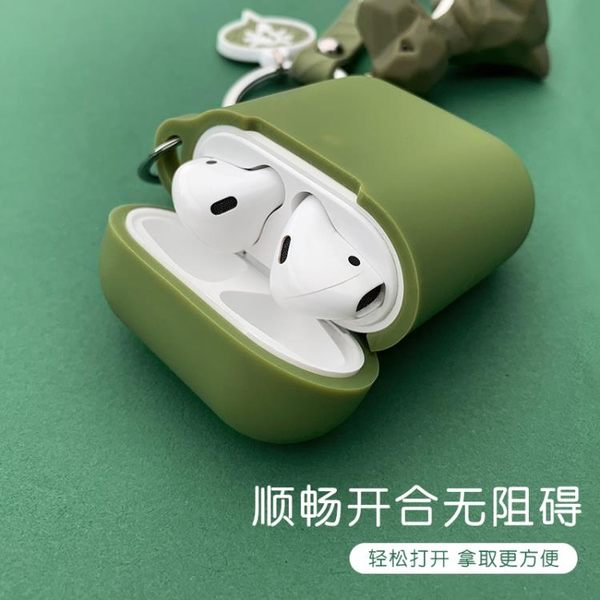 airpods保護套蘋果無線耳機盒子airpods2保護殼潮ins創意2代軟殼1二代殼套硅膠潮牌