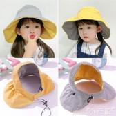 防曬帽兒童空頂帽子女童夏季防曬遮陽帽親子小黃帽大檐沙灘帽出游太陽帽618購