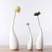 北歐陶瓷白色干花花瓶ins小清新簡約現代客廳家居裝飾品插花擺件