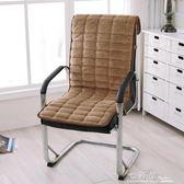 坐墊靠墊背一體辦公室加厚電腦椅子墊餐椅連身學生椅墊屁股座墊   檸檬衣舍