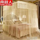 蚊帳 南極人三開門U型宮廷伸縮蚊帳不銹鋼支架1.5米1.8m床2.2雙人家用JD 下標免運
