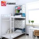 床上置物架床頭儲物櫃收納神器上鋪下鋪收納櫃學生床上櫃宿舍衣櫃 母親節禮物