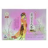 天仁茗茶 東方美人茶 50.4g (18入)/盒