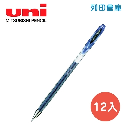 UNI三菱 UM-120 藍色 0.5亮彩鋼珠筆 12入/盒